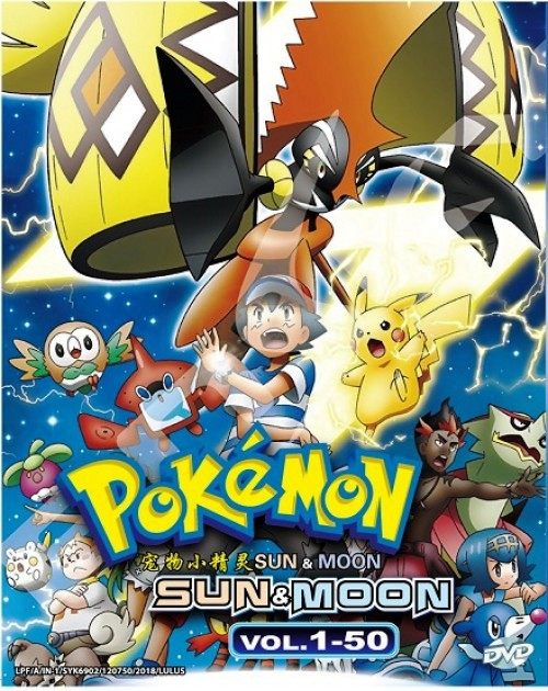 pokemon sun moon vol