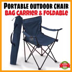 Fishing Chair Gimbal White Outdoor Rocking Chairs New Portable Foldable Camping End 3 27 2020 11 15 Pm