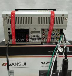 sansui car stereo wiring harness wiring diagram expert sansui car stereo wiring harness [ 900 x 948 Pixel ]
