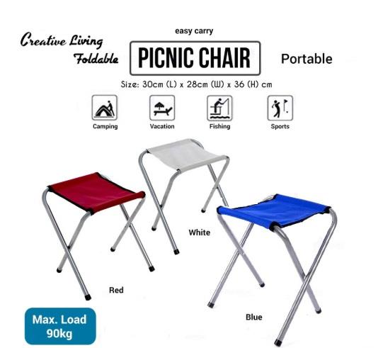 portable picnic chair greendale rocking cushions small outdoor foldable pic end 1 18 2020 10 15 pm camping