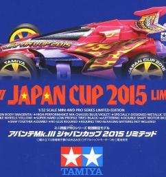 tamiya mini 4wd 1 32 95087 avante mk iii japan cup 2015 limited  [ 1184 x 691 Pixel ]