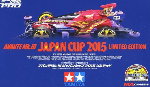 small resolution of tamiya mini 4wd 1 32 95087 avante mk iii japan cup 2015 limited