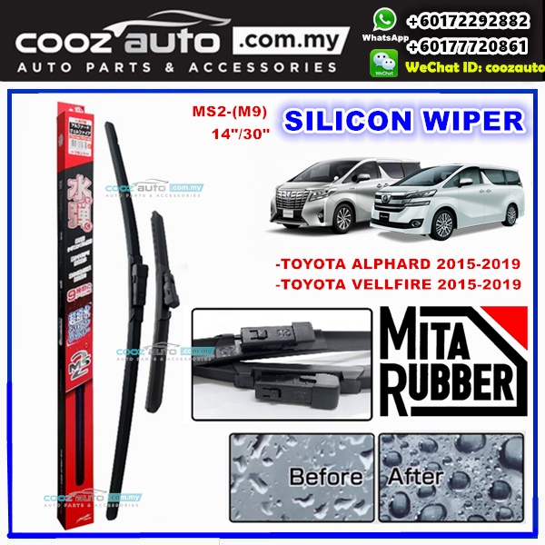 all new alphard 2021 grand avanza vs honda mobilio toyota vellfire anh30 2015 2 end 7 6 12 00 am