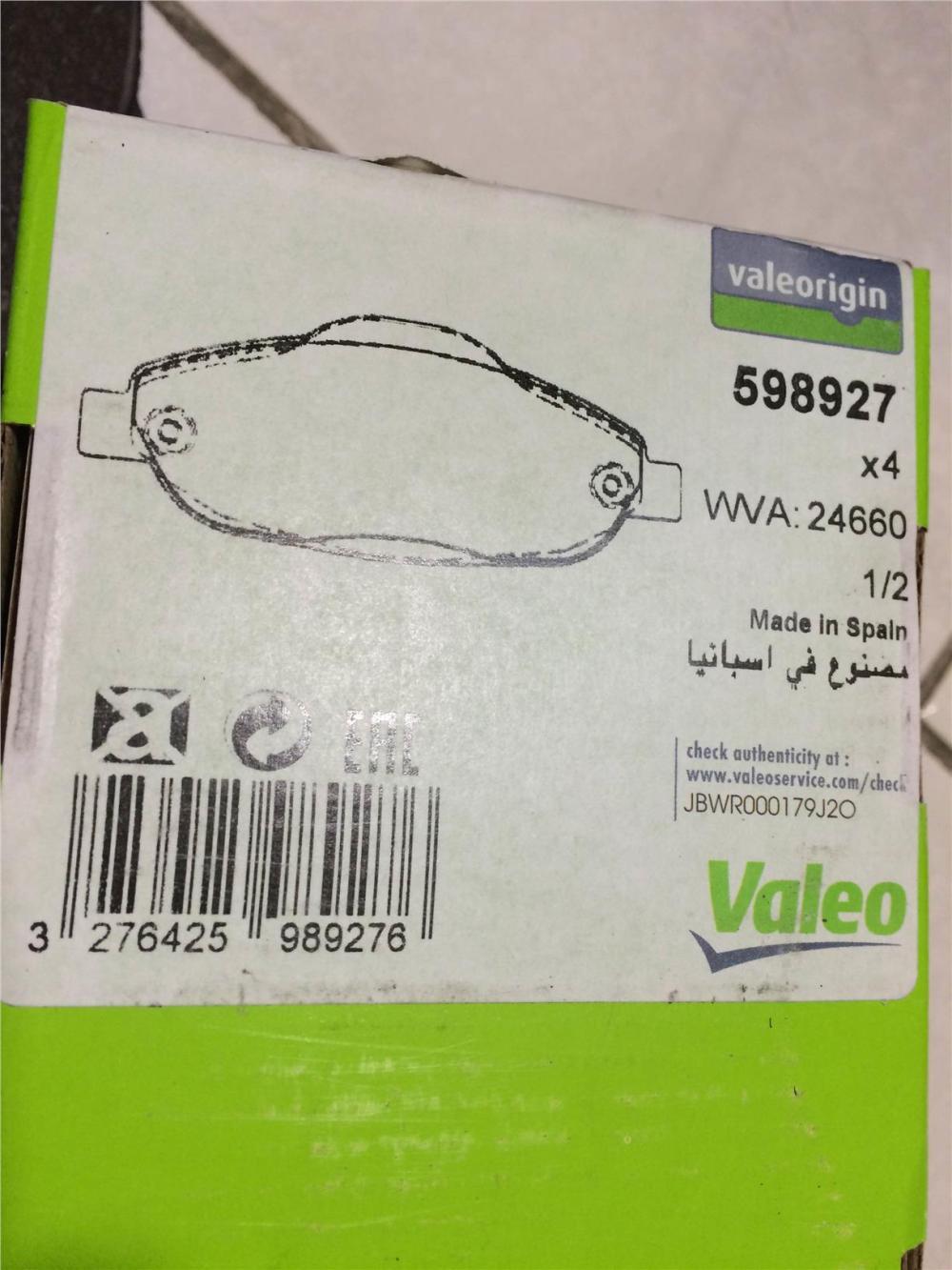 medium resolution of valeo front brake pad for peugeot 308 vti made in spain