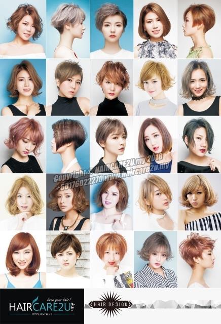 W07 Korean Style Women Hair Salon Pos end 882020 515 PM