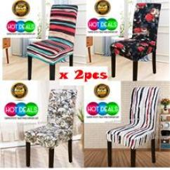 Banquet Chair Covers For Sale Malaysia Swivel Patio Chairs Clearance Dining Cover Price Harga In 2 X Spandex Stretch Washable Stool Protector Seat
