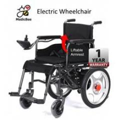 Wheelchair Yang Bagus Windsor Kitchen Chairs Price Harga In Malaysia Kerusi Roda Ecobee Electric Foldable Liftable Armrest