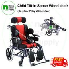 Wheelchair Yang Bagus Office Chair With Back Support Cushion Price Harga In Malaysia Kerusi Roda Tilt Space Child