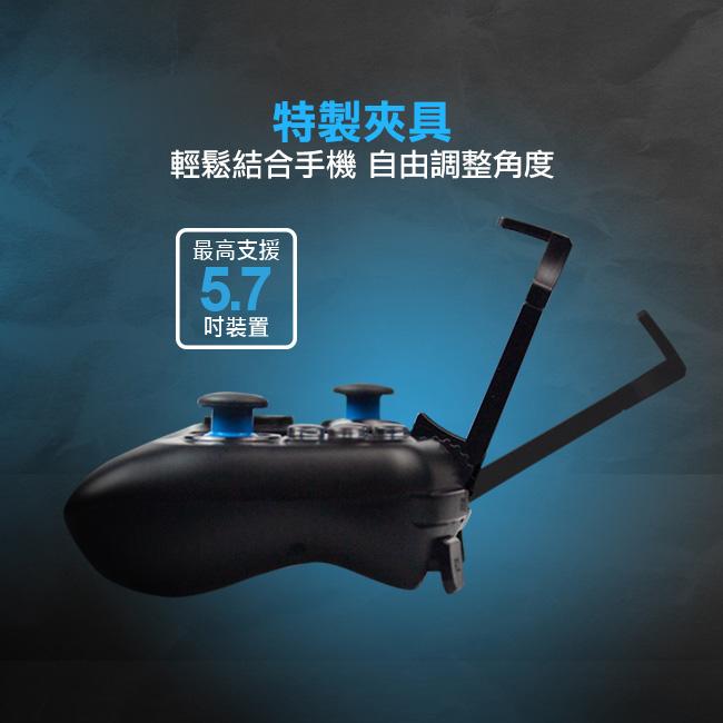 FOXXRAY 爭戰鬥狐藍牙遊戲控制器(FXR-SGP-01) - PChome 24h購物