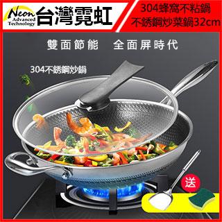 搜尋結果:炒菜鏟 - PChome線上購物