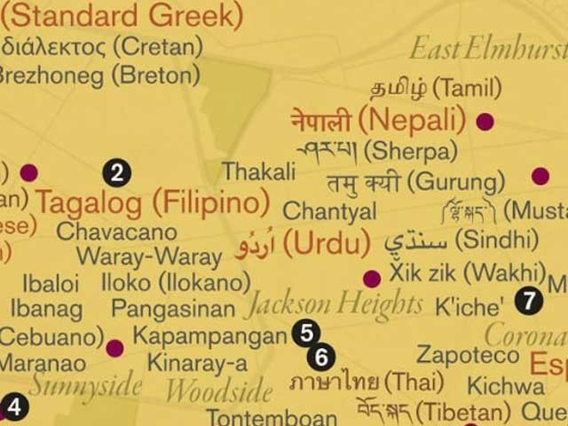وہ چھوٹا سا علاقہ جہاں 800 زبانیں بولی جاتی ہیں