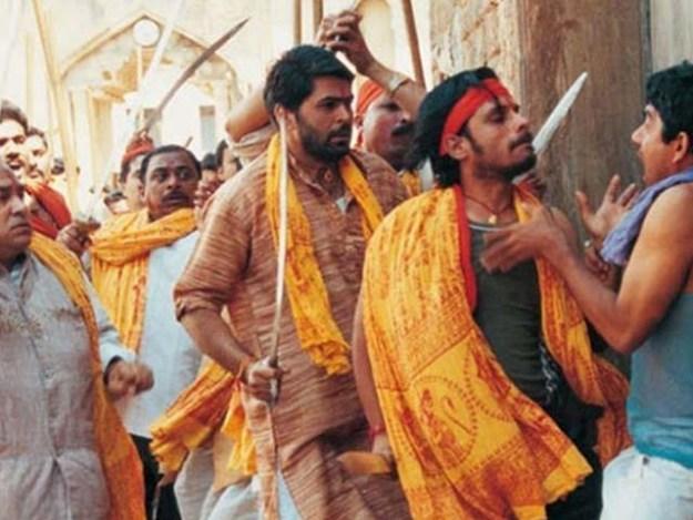 بھارت کی انتہا پسند ہندو جماعتیں اقلیتوں کی آبادی پر حملے اور قتل عام میں ملوث ہیں۔ فوٹو : فائل