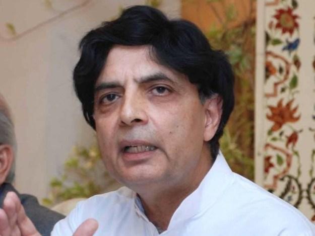 چوہدری نثار سے لیگی رہنماؤں کی ملاقات ہوئی ہے، ذرائع مسلم لیگ (ن) فوٹو: فائل