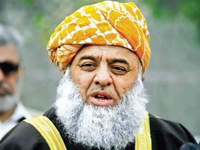 کارکن تیار رہیں، اسلام آباد مارچ کا اعلان کرسکتے ہیں، فضل الرحمن