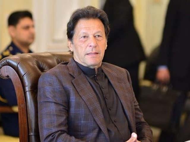 کرپشن اور مافیا کے خاتمے کے لیے اخری حد تک لڑائی جاری رکھوں گا، وزیر اعظم