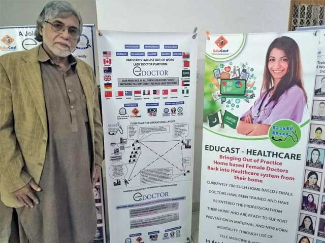 پاکستان میں آن لائن علاج کیلیے ٹیلی میڈیسن کی ماہر لیڈی ڈاکٹرز کی نئی فورس تیار