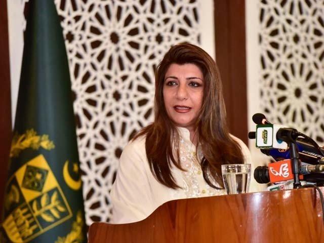 ٹرمپ کی کشمیر پر ثالثی کی پیشکش پر عملدرآمد چاہتے ہیں، پاکستان