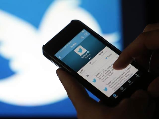 ٹویٹر میں لائیو اسٹریم سے قبل دوستوں کو مدعو کرنے کا آپشن شامل