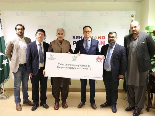 ہواوے نے پاکستان کو 3 لاکھ ڈالرمالیت کا ویڈیو کانفرنسنگ سسٹم عطیہ کردیا