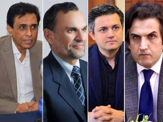 وفاقی کابینہ میں بڑے پیمانے پر رد و بدل