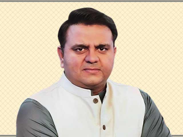 فواد چوہدری کا نوازشریف کے پاکستان میں ہونے والے ٹیسٹوں کی تحقیقات کا مطالبہ