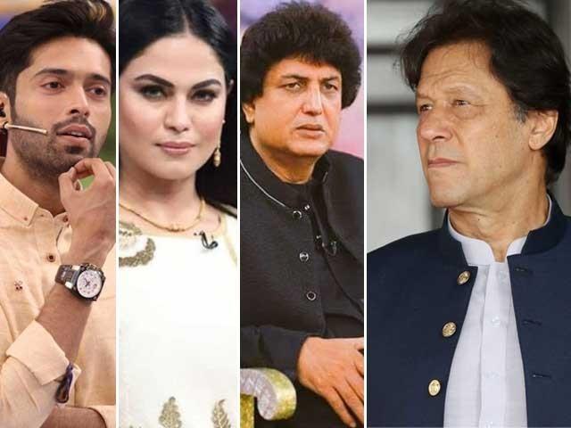 پٹرول کی قیمت میں اضافہ؛ فنکار وزیراعظم عمران خان پر برس پڑے