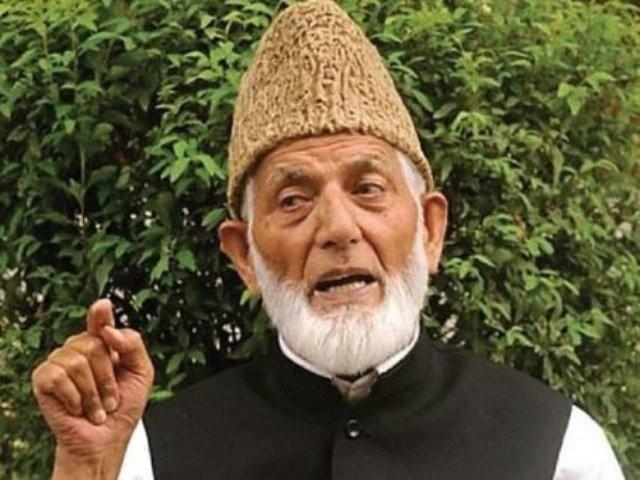 بزرگ کشمیری رہنما سید علی گیلانی کا حریت کانفرنس سے علیحدگی کا اعلان