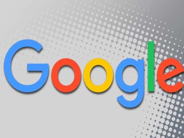 گوگل کی تصاویر اور ویڈیوز کے لیے  ڈیفالٹ بیک اپ کی سہولت معطل