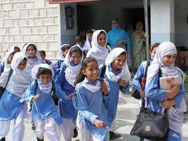 حکومت کا 15 ستمبر سے ملک بھر کے تعلیمی ادارے کھولنے کا اعلان