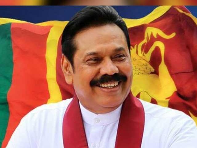 سری لنکا، مہندا راجا پاکسے چوتھی بار وزیراعظم بن گئے