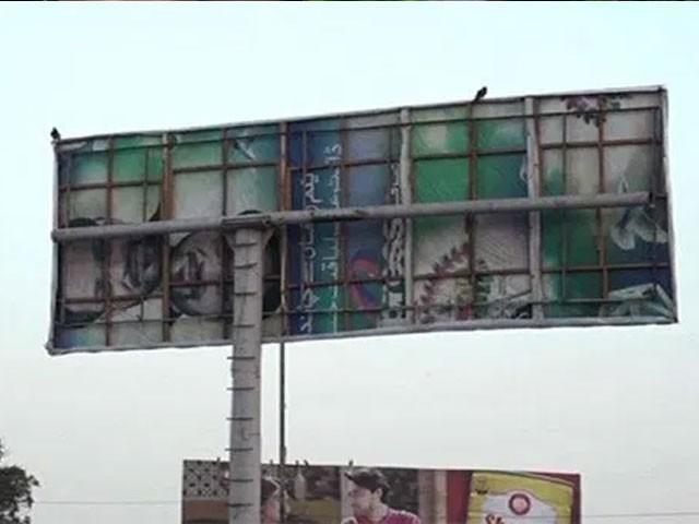 سپریم کورٹ نے کراچی سے تمام بل بورڈز فوری ہٹانے کا حکم دے دیا