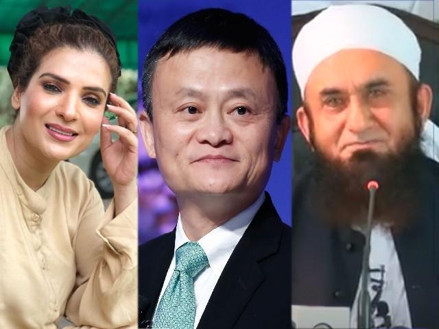 طارق جمیل، جیک ما، ریشم سمیت 184 شخصیات کیلئے پاکستان سول ایوارڈزکا اعلان