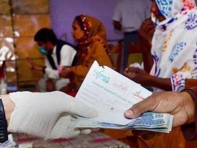 وفاقی حکومت کا احساس ایمرجنسی کیش پروگرام جاری رکھنے کا فیصلہ