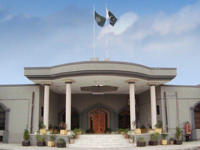 کرپشن اتنی بڑھ گئی کہ جانوروں کا کھانا چوری ہورہا ہے، اسلام آباد ہائیکورٹ