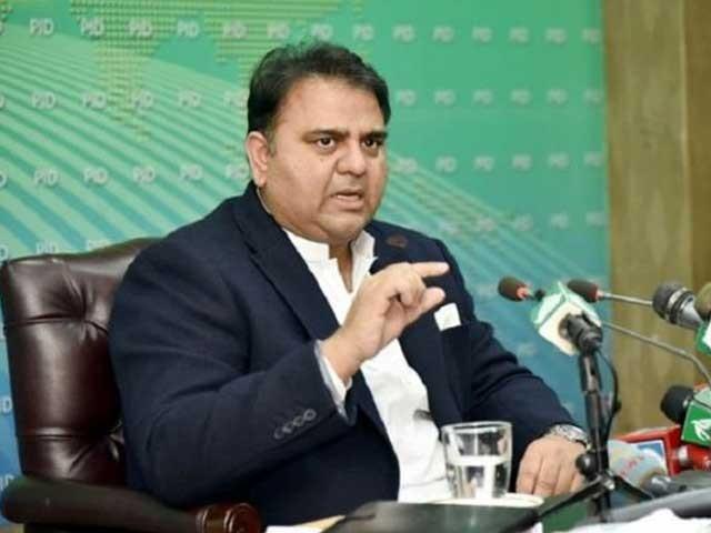 عمران خان کے سِوا ہرجماعت ڈکٹیٹر کے دور کا حصہ رہ چکی ہے، فواد چوہدری