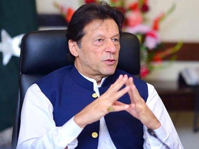 پاکستان بھارتی مذموم عزائم کوبے نقاب کرتا رہے گا، وزیراعظم