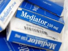 وزن کم کرنے والی دوا سے ہلاکتوں پر فرانسیسی کمپنی پر 50 ارب روپے جرمانہ