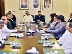 پیپلزپارٹی کی سی اے سی کا اجلاس، استعفوں کی تجویز پرغور