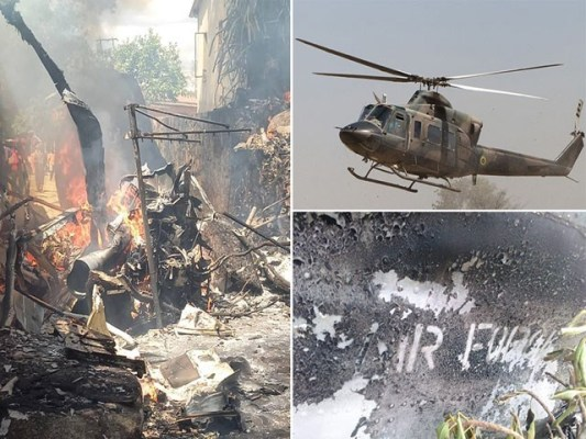 ہیلی کاپٹر معمول کی تربیتی پرواز پر تھا، فوٹو: فائل