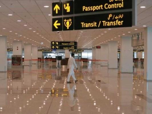 قطر ایئر لائن نے پابندی کا شکار ممالک کیلئے تمام پروازیں منسوخ کردیں(فوٹو:انٹرنیٹ)