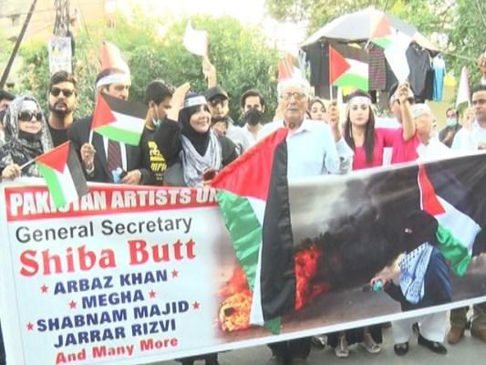 فنکاروں کی جانب سے لاہور میں اسرائیل کے خلاف بھر پور مظاہرہ کیا گیا