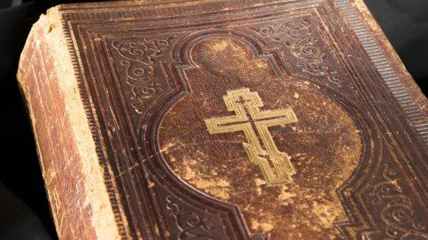 Libro de escrituras.