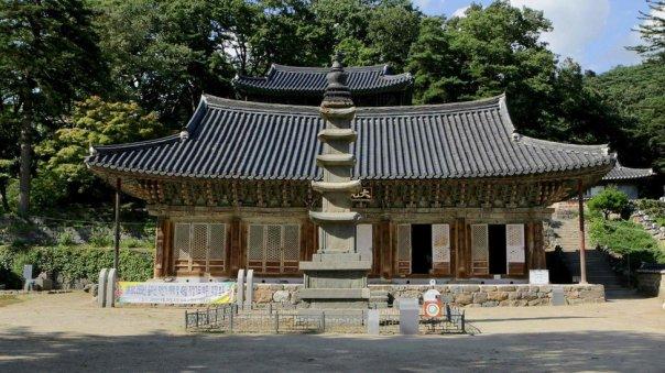 Magoksa temple in Gonju