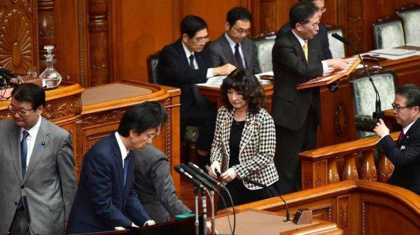 Parlamento de Japón.