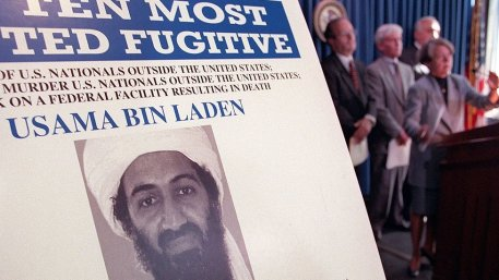 Póster de búsqueda de Osama Bin Laden