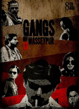 Gangs Of Wasseypur 2  Movie Poster 5  Funrahi