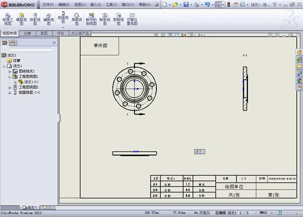 solidworks怎么旋轉工程圖視圖_百度知道