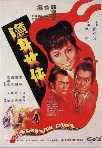 《知法犯法》BD國語超清版,吉吉線上觀看-高清電影下載 - 動作電影 - 超級高清