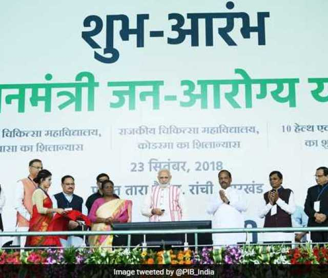 Ayushman Bharat Pm Narendra Modi Launches Mega Health Scheme Aimed At 50 Crore Indians 10 Points
