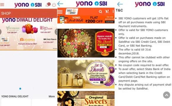 How to use YONO, YONO by SBI app, SBI YONO online, SBI YONO app, SBI YONO account, SBI YONO web portal, SBI discount, SBI discount on shopping